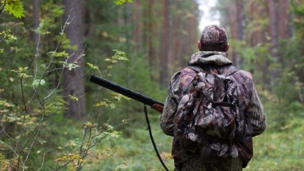 """Результат пошуку зображень за запитом """"браконьєрство"""""""