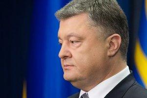 Порошенко представил нового главу Госпогранслужбы