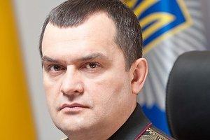 Суд разрешил заочное осуждение экс-главы МВД Захарченко