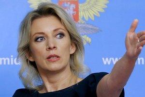 МИД РФ отрицает заявления о вооружении Россией талибов