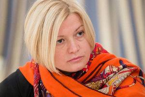 Геращенко рассказала, что значат для Украины новые санкции США против России