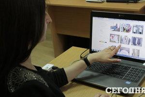 В Раде хотят разрешить закрывать интернет-магазины