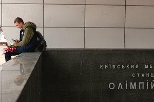 В Киеве ограничат вход на центральные станции метро