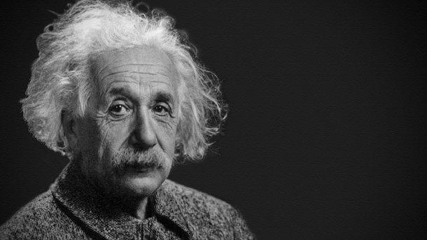 Смолотка уйдет фото Эйнштейна после вечеринки