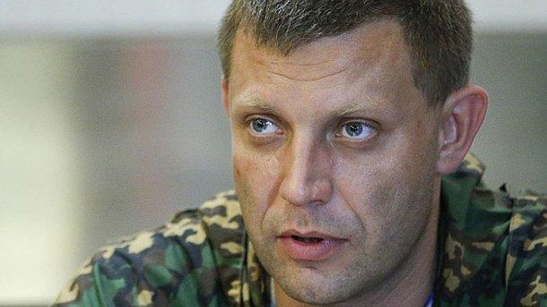 биография захарченко фото днр