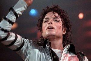 Экс-продюсер Майкла Джексона отсудил у его родственников девять миллионов долларов
