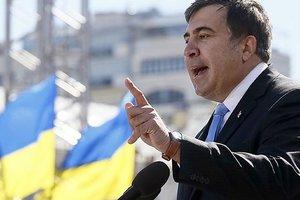 У Путина прокомментировали ситуацию с гражданством Саакашвили