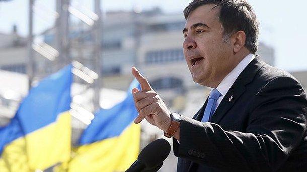Михеил Саакашвили, фото economistua.com