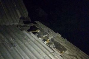 В Ровенской области ночью прогремел взрыв
