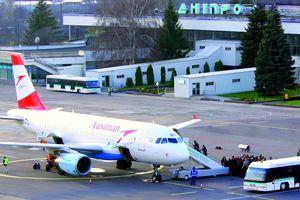 В аэропорт Днепра зайдут лоукостеры - Омелян
