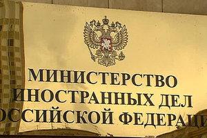 В МИД РФ отреагировали на новые санкции США против России