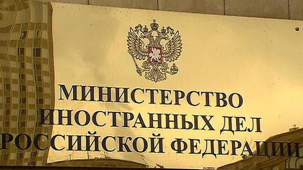 ВМИД назвали новые санкции США против Российской Федерации шантажом