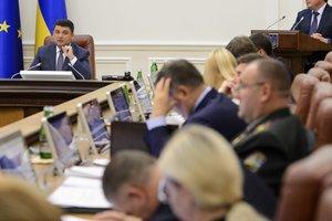 В Украине будут по-новому выбирать глав госкомпаний