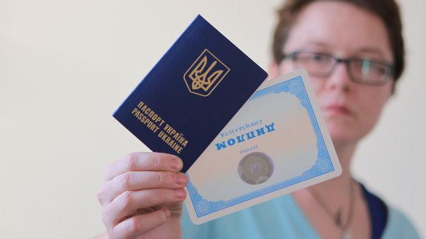 Где и как признают украинские дипломы в мире В Европе украинские  Заграницей украинские дипломы о высшем образованием подтверждают но требуют переобучения Фото Г