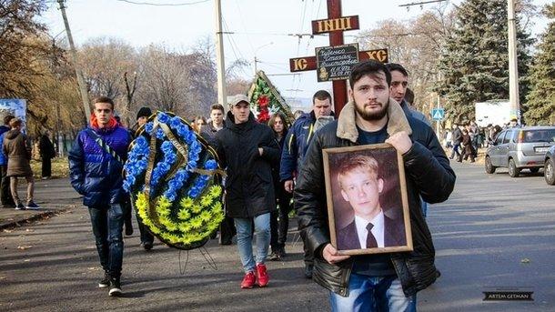 Показаны боевики, которые безжалостно убили молодого украинского патриота