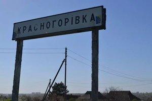 Обстрел Красногоровки: один военный погиб, шестеро ранены