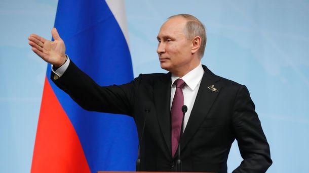 Путин разрешил упростить получение гражданства РФ для украинцев. Фото: AFP