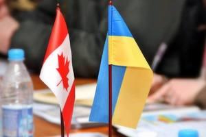 Канада назвала приоритетом свободную торговлю с Украиной