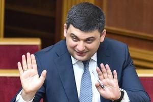Госдолг Украины составил 80% ВВП - Гройсман