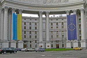 МИД призывает украинцев не поддаваться на провокации РФ с упрощением получения российского гражданства