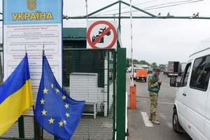 Украинцев на машинах с иностранными номерами начали штрафовать: кому грозят огромные штрафы и у кого заберут авто