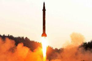 Украина сделала заявление по запуску КНДР баллистической ракеты