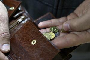 Шамбир рассказал, сколько средств потребует пенсионная реформа в 2018 году