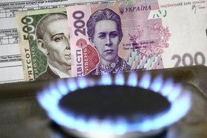 В Украине возвращают абонплату на газ: как это будет работать и сколько будем платить
