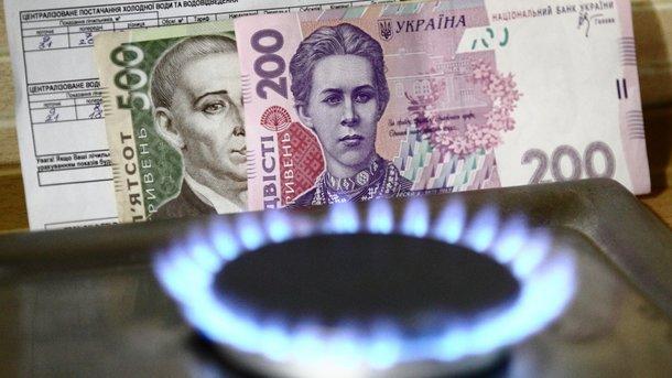 Стало известно, как для украинцев будет насчитываться абонплата загаз