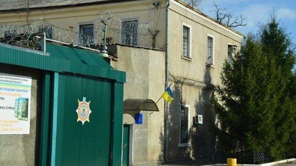 Уголовник, изнасиловавший девочку впарке «Победы», скончался вСИЗО после избиения