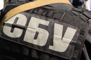 В СБУ рассказали, что обнаружили в ходе обыска в Запорожском горсовете