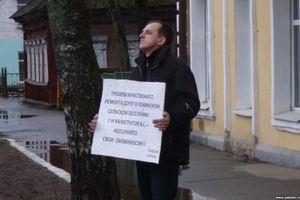 В Беларуси пропал российский оппозиционер - правозащитники