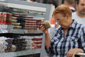 Почему в Украине цены на продукты - как в Европе, а зарплаты - как в странах третьего мира