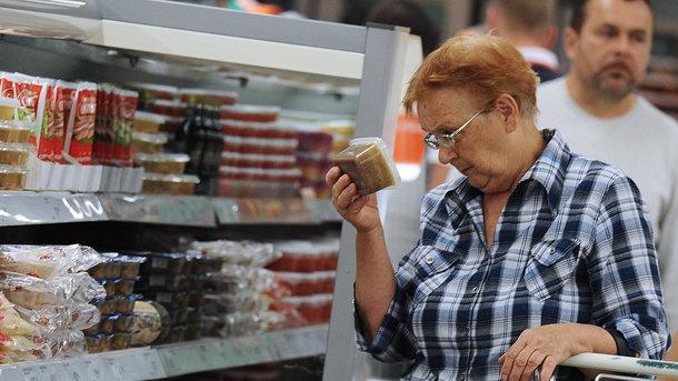 Средняя заработная плата вгосударстве Украина увеличилась до7,3 тыс. грн