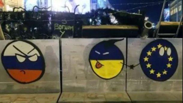 Украина затролила РФ в социальная сеть Twitter гифкой изЮжного парка