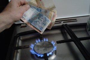 """Как в Украине вводят """"абонплату"""" на газ: сколько и когда украинцам придется платить по новым показателям"""