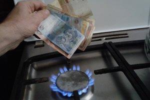 Нацкомиссия не смогла вернуть абонплату за газ
