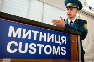 Что грозит украинцам на машинах с иностранными номерами: когда могут забрать авто и какие штрафы