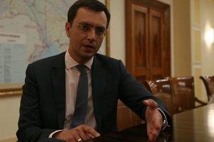 """Суд отменил решение Кабмина о выводе """"Укрзализныци"""" из подчинения Мининфраструктуры – Омелян"""