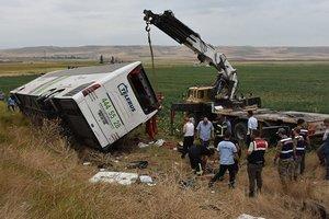 Смертельное ДТП в Турции: есть погибшие и раненые