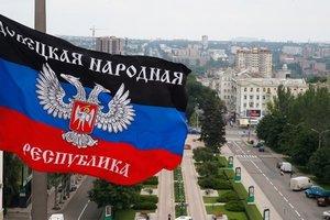 Россия приняла резонансное решение в отношении жителей ОРДЛО