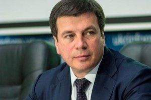 Зубко: Германия направит в Украину специалиста по децентрализации