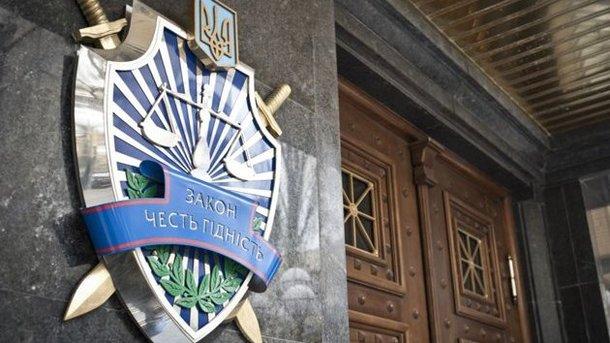 Дело 2мая: заместитель Авакова неявился надопрос вГенпрокуратуру