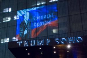 """""""Крепись, братан"""": в Нью-Йорке Трампа """"поддержал"""" Путин"""