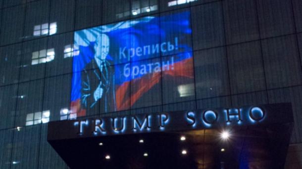 На отеле Трампа в Нью Йорке появилось