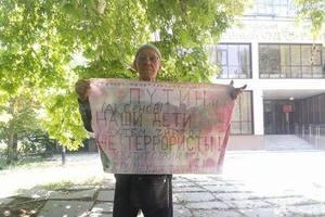 Оккупанты в Крыму задержали пенсионера за одиночный пикет