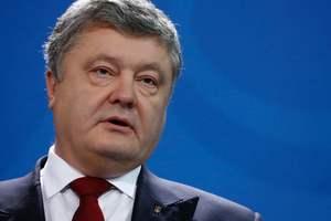 Порошенко уполномочил Данилюка на подписание изменений к финсоглашению с ЕИБ