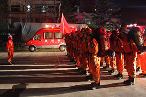 Мощное землетрясение в Китае: погибли 9 человек