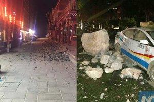Мощное землетрясение убило сотни людей в Китае