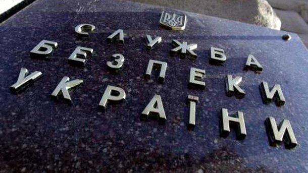 """СБУ завершила обыски у """"Страны.ua"""". Фото: архив"""